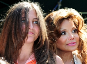 Paris Jackson wants to be like father Michael!
