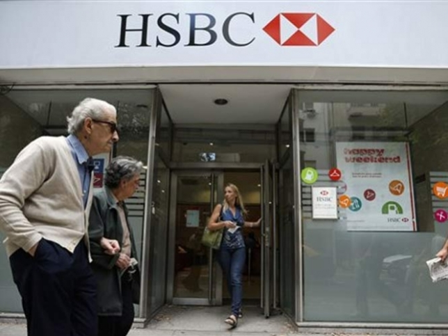 HSBC accused of money-laundering